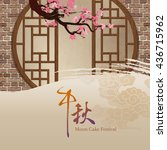 chinese mid autumn festival... | Shutterstock .eps vector #436715962