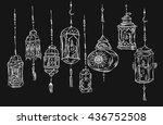 hand drawn ramadan kareem and... | Shutterstock .eps vector #436752508
