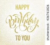 birthday postcard. happy... | Shutterstock .eps vector #436761826