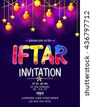 creative invitation card design ... | Shutterstock .eps vector #436797712