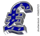 Silver-blue Pound sign with stars isolated on white. Computer generated 3D photo rendering. - stock photo