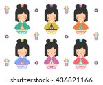 set of cute japanese kokeshi... | Shutterstock .eps vector #436821166