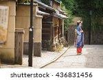 Kyoto  Japan   June 10 ...