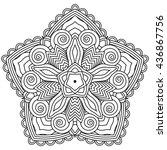 vector mandala for coloring. | Shutterstock .eps vector #436867756