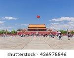 Beijing June 11  2016. Visitor...