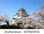 sakura and tsurukejo | Shutterstock . vector #437005552