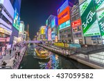 osaka   may 28  billbords at... | Shutterstock . vector #437059582