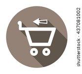 cart icon  cart icon eps  cart...