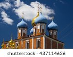 russian orthodox church | Shutterstock . vector #437114626