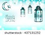 "english translation ""ramadan... | Shutterstock . vector #437131252"