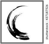 grunge circle logo | Shutterstock .eps vector #437187526
