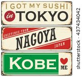 cities in japan retro tin signs ... | Shutterstock .eps vector #437434042