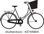 Classic Ladies Shopping Bike...