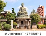the great buddha of utsunomiya  ... | Shutterstock . vector #437450548