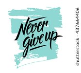 Never Give Up Motivational...