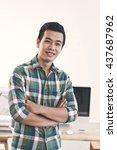 handsome asian man | Shutterstock . vector #437687962