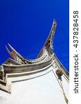 Rooftop Of Mazu Temple In Penghu