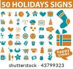 50 holidays signs. vector | Shutterstock .eps vector #43799323