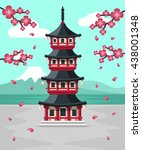japanese pagoda at spring with... | Shutterstock .eps vector #438001348