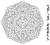 mandala flower decoration ... | Shutterstock .eps vector #438044026