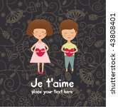 valentine kids greeting card   Shutterstock .eps vector #43808401