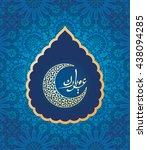 eid mubarak greetings card with ...   Shutterstock .eps vector #438094285