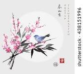 sakura in blossom  bamboo... | Shutterstock .eps vector #438151996