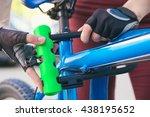 Bicycle U  Lock