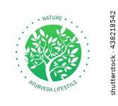ayurvedic vector tree icon ... | Shutterstock .eps vector #438218542