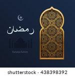 stock vector illustration gold... | Shutterstock .eps vector #438398392