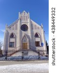 Small photo of Nizhny Novgorod, Russia. - March 24.2016. Temple Seventh-day Adventist Christians on the street Shevchenko 1