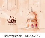 illustration of eid mubarak and ... | Shutterstock .eps vector #438456142