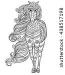 Ornament Horse Vector....