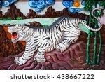 White Tiger Wood Carving Wall ...