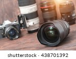Small photo of Camera lens with lense reflections.