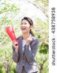 businesswoman  fresh green to... | Shutterstock . vector #438758938