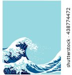 japanese style big wave. vector ... | Shutterstock .eps vector #438774472