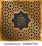 gold ornament ramadan kareem... | Shutterstock .eps vector #438805792