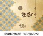 eid mubarak greeting card   eid ... | Shutterstock .eps vector #438902092
