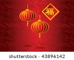 chinese new year | Shutterstock .eps vector #43896142