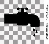 black faucet icon on checkers...