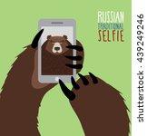 selfie in russia. bear selfie.... | Shutterstock .eps vector #439249246