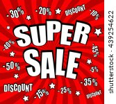 super sale comic poster with...   Shutterstock .eps vector #439254622