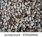 Stone Wall Texture Photo ...