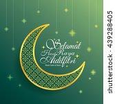 hari raya greeting card with... | Shutterstock .eps vector #439288405