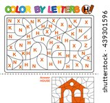 abc coloring book for kids.... | Shutterstock . vector #439301596
