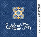 eid al fitr invitation card.... | Shutterstock .eps vector #439307782