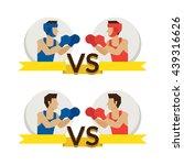 boxer athlete fighting  versus... | Shutterstock .eps vector #439316626