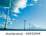 windmills in a row horizontal | Shutterstock . vector #43932949