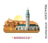 morocco country magnet design... | Shutterstock .eps vector #439379986